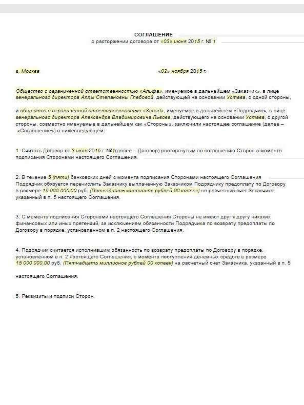 консультация юриста по жилищному вопросу москва