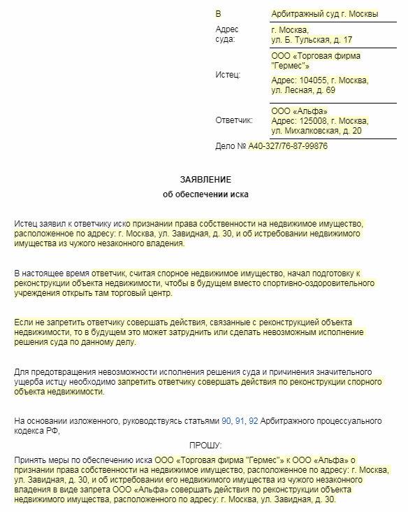 калькулятор задолженности по ст 395 гк рф арбитражный суд ооо европа кредит