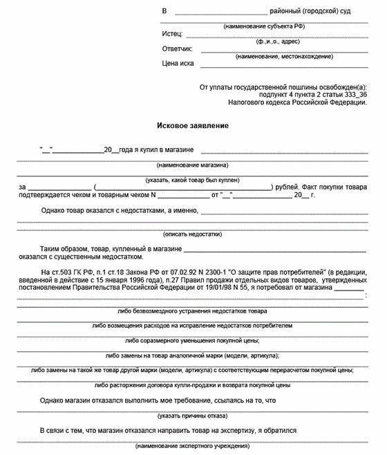 Скачать пакет документов строительного подряда