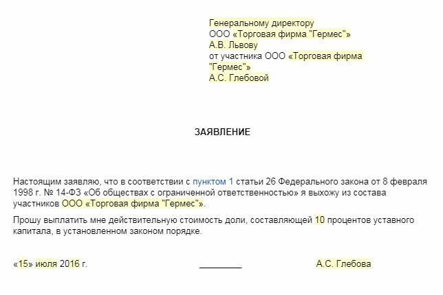 налог ру бланк регистрации ип