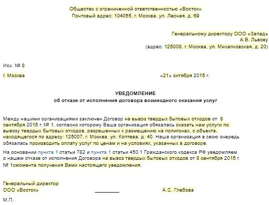 Замена водосчетчиков в москве постановление