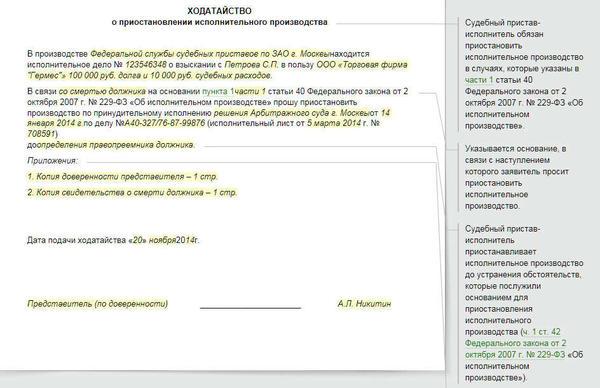Список врачей при трудоустройстве на производство