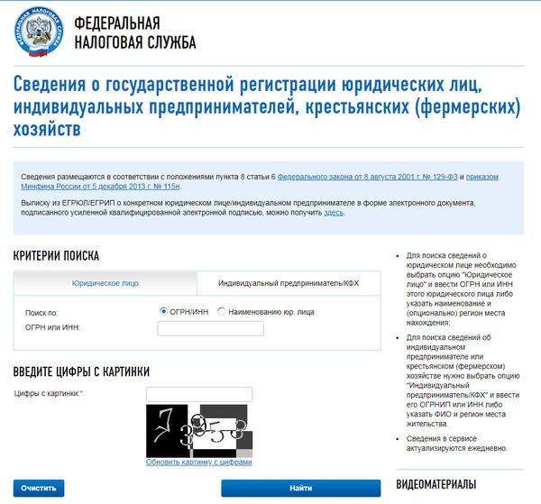 Совкомбанк кредит под залог автомобиля условия в москве