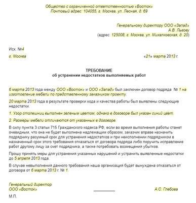Реестр подтверждающих документов при предоставлении декларации 3 ндфл 2019 бланк